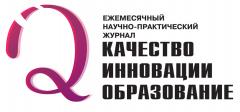 cropped-Q-01-logo.png